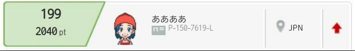 f:id:aaaa_OTL:20160317002035j:plain