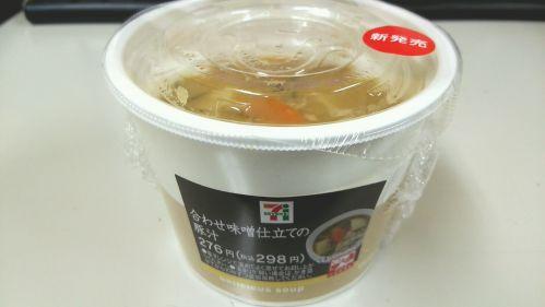 セブンイレブン『合わせ味噌仕立ての豚汁』