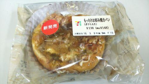 セブンイレブン『もっちりお好み焼きパン』