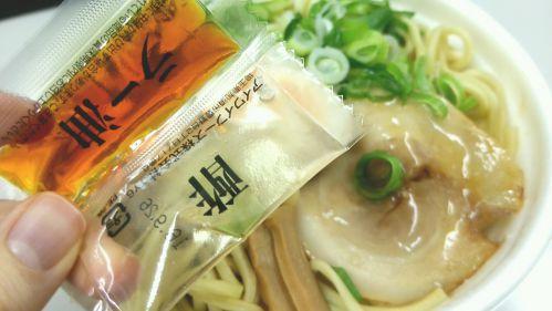 セブンイレブン『麺たっぷり!混ぜて食べる油そば』