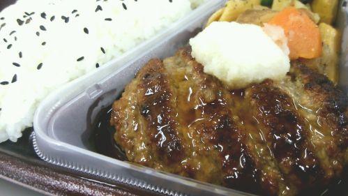 セブンイレブン『おろしソースの鉄板焼ハンバーグ弁当』