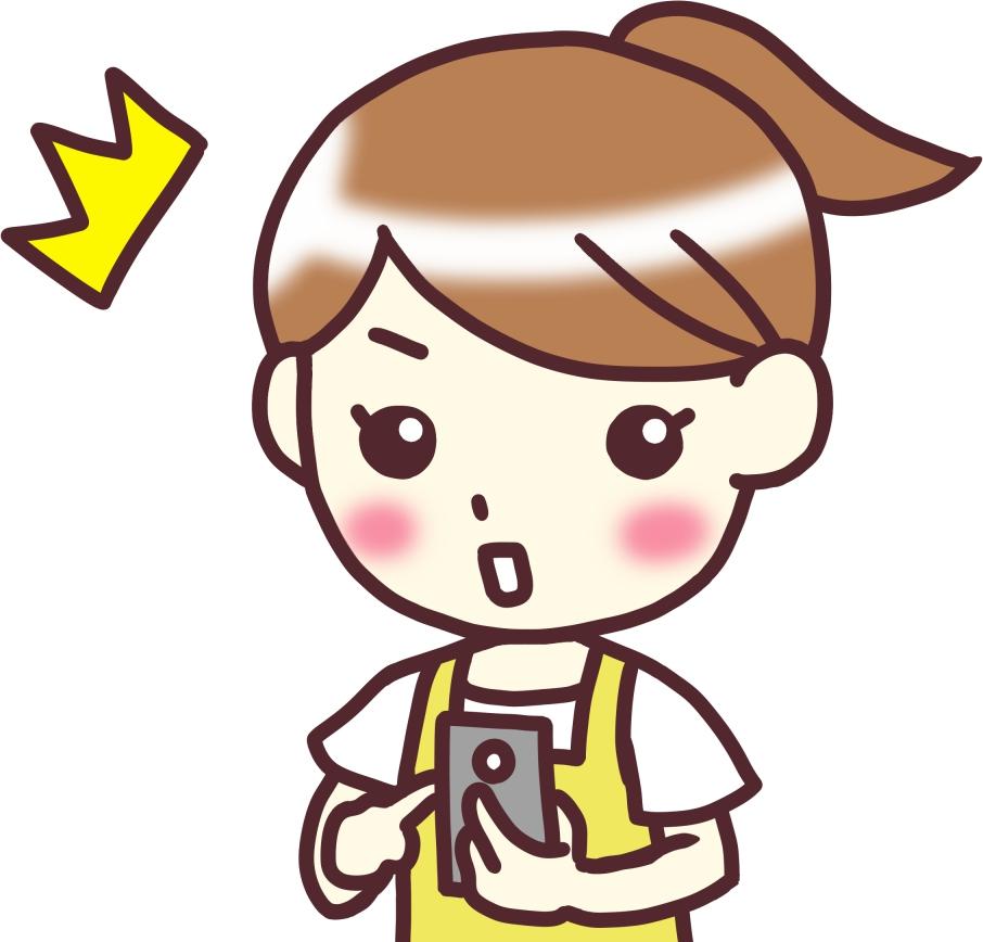 初心者主婦でも高速でwebライティングできるようになるコツ!のTOP画像