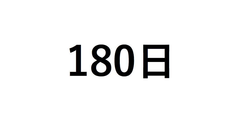 f:id:aaakkkiiiooo:20180226223127p:plain