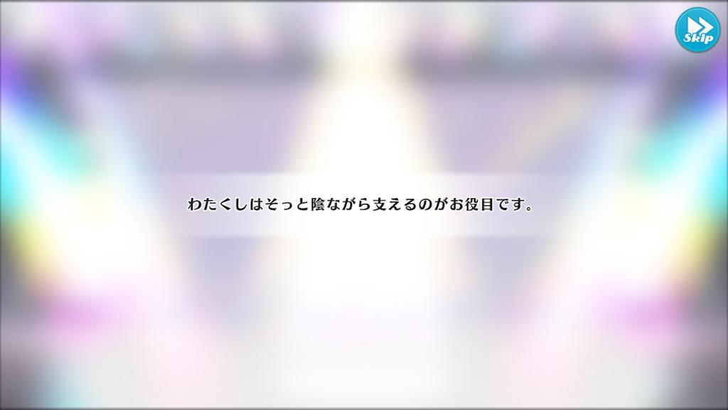 f:id:aabb1234:20180530114535p:image