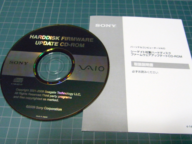 20100728021108