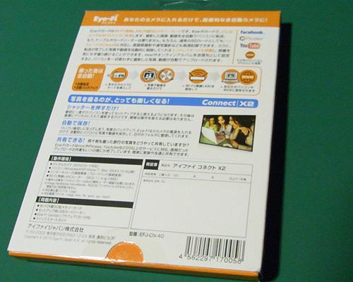 20100805041808