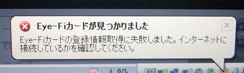 20100805045418