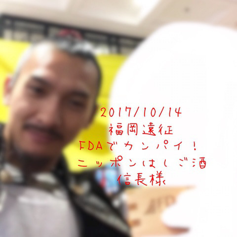 {B95FB27A-6F2A-4CD7-8AF7-0576988436CE}