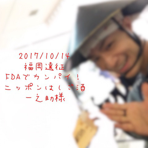 {DEDA84F0-15A1-447C-974C-2C9E3267B9B2}
