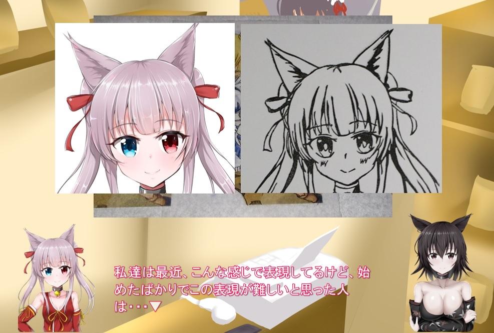 f:id:aardwolf:20180116201309j:plain
