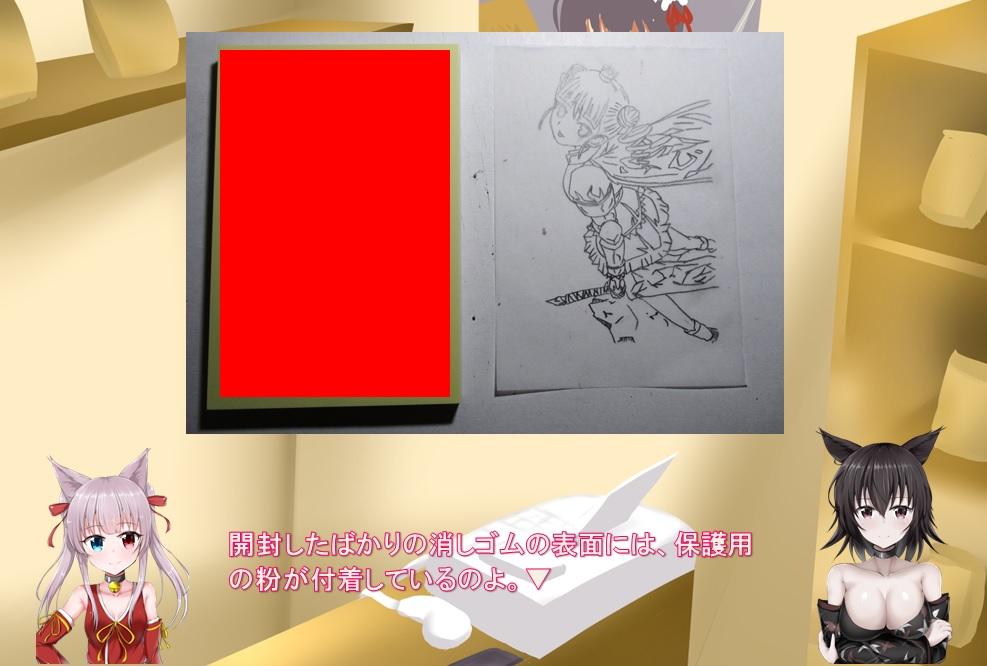 f:id:aardwolf:20180116202438j:plain