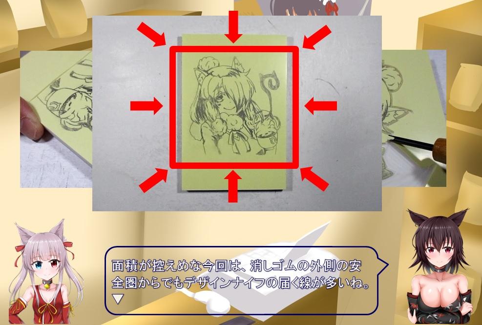 f:id:aardwolf:20180128090917j:plain