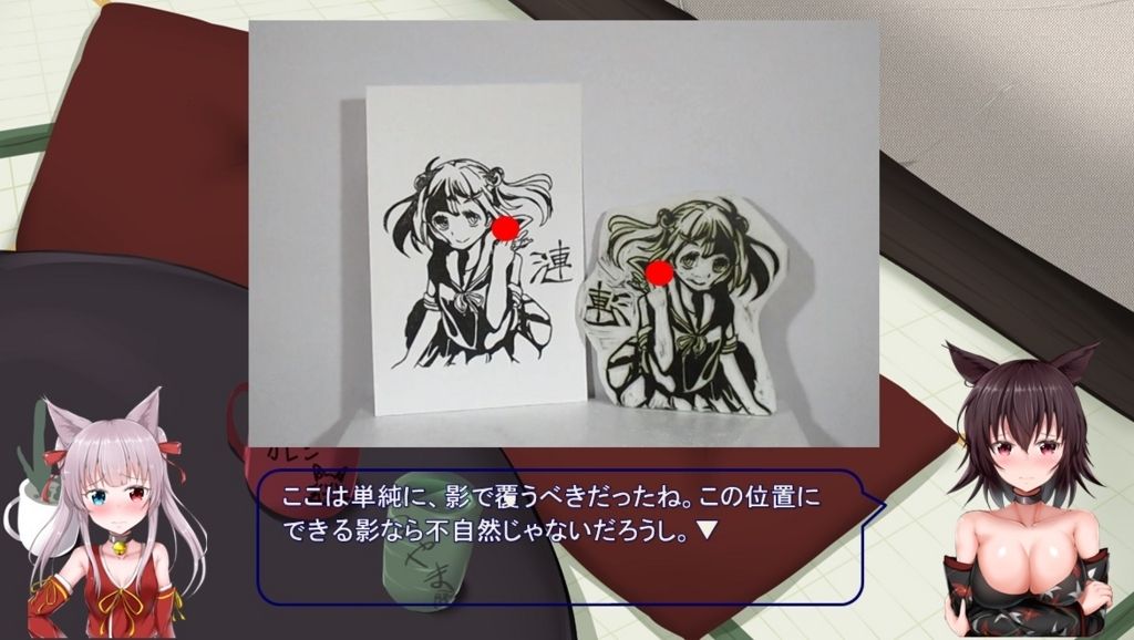 f:id:aardwolf:20180221214641j:plain
