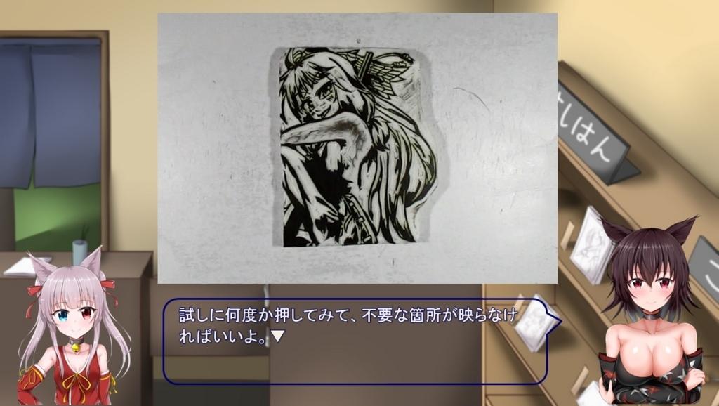 f:id:aardwolf:20180225155902j:plain