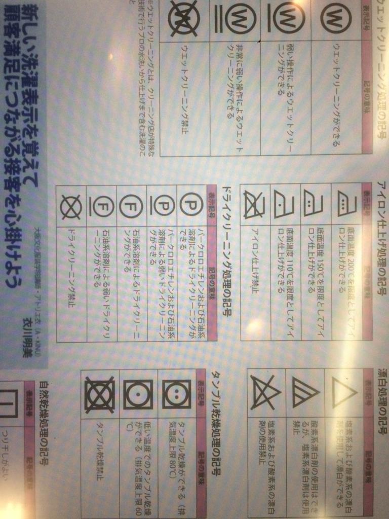 f:id:abababa-orz-kaminari-kurukuru:20170514161612j:plain