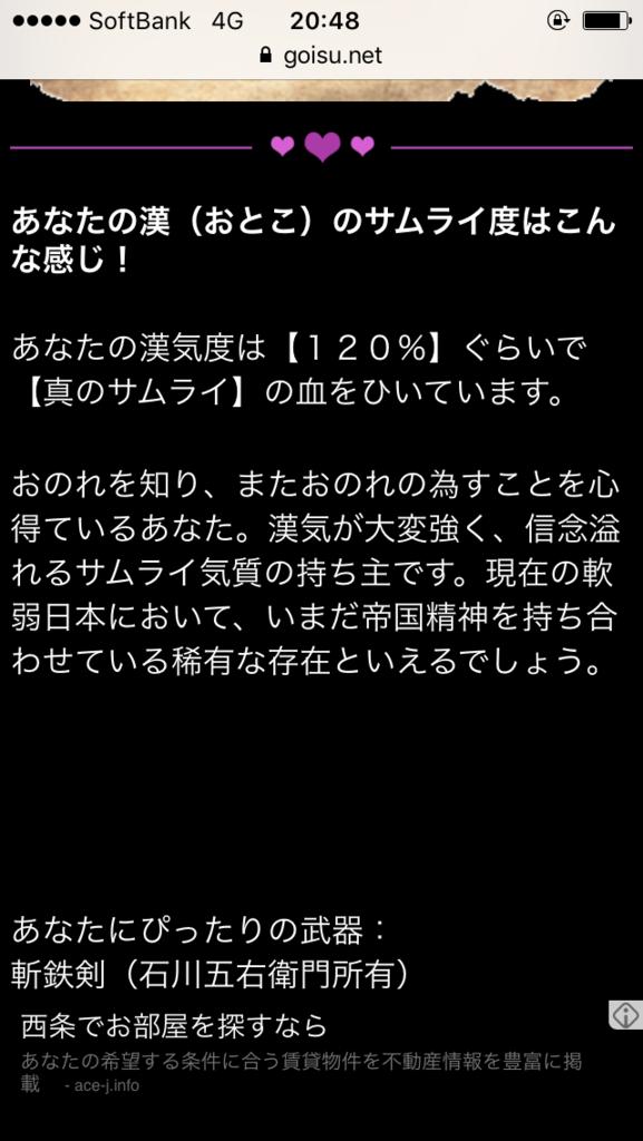 f:id:abababa-orz-kaminari-kurukuru:20170603211557p:plain
