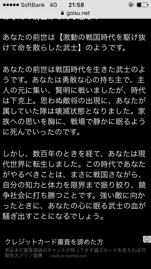 f:id:abababa-orz-kaminari-kurukuru:20170621224445p:plain