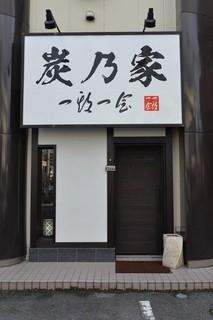 f:id:abababa-orz-kaminari-kurukuru:20170712201341j:plain
