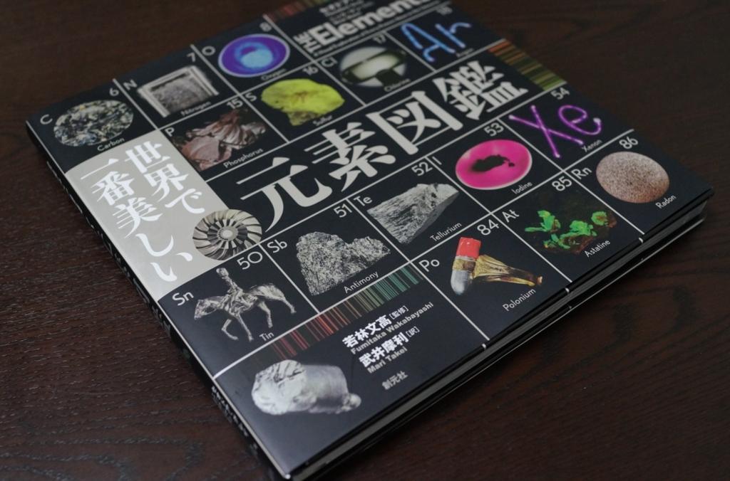 f:id:ababaikojiro:20160628225538j:plain