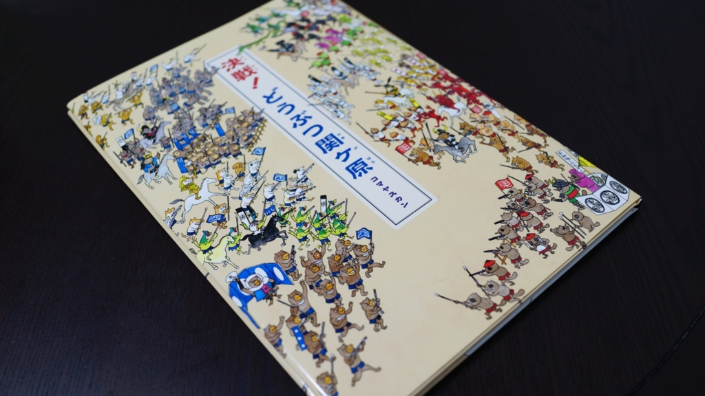 f:id:ababaikojiro:20160726221935j:plain