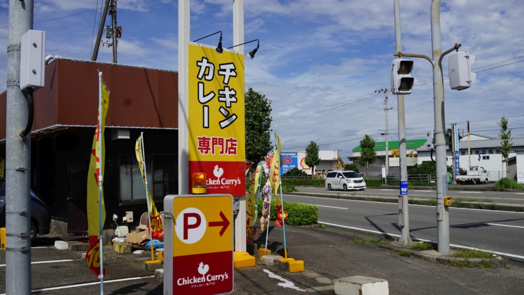 f:id:ababaikojiro:20161012230628j:plain