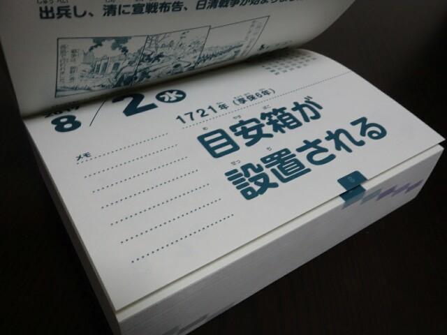 f:id:ababaikojiro:20170328233635j:plain