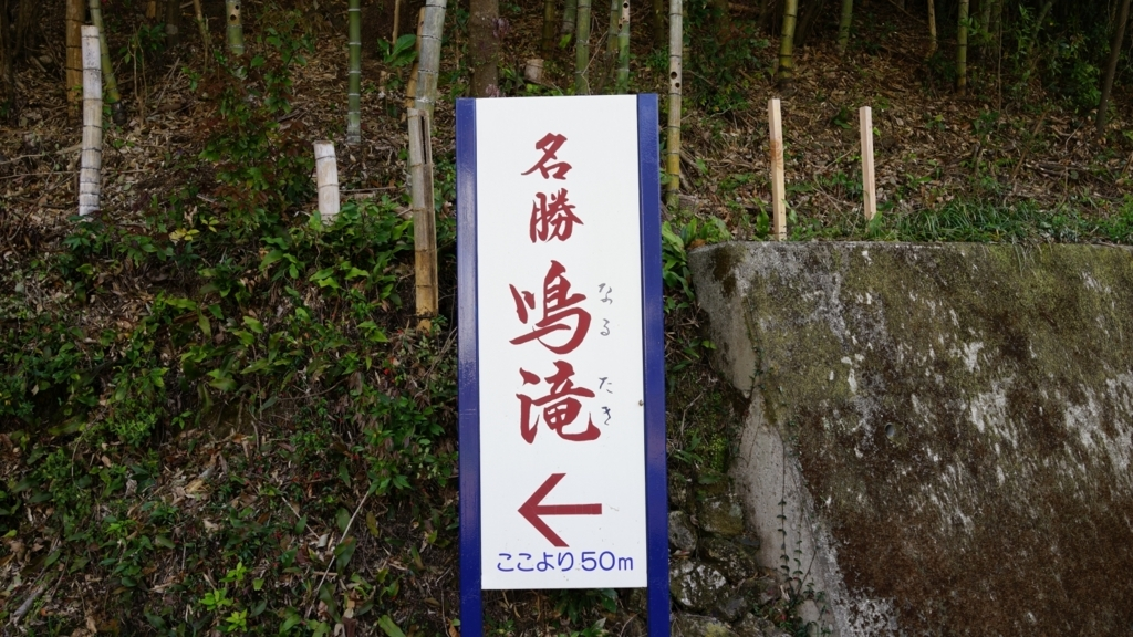 f:id:ababaikojiro:20180420222052j:plain