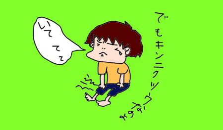 f:id:abahiko:20110805093114j:image