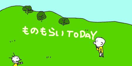 f:id:abahiko:20130318212246j:image