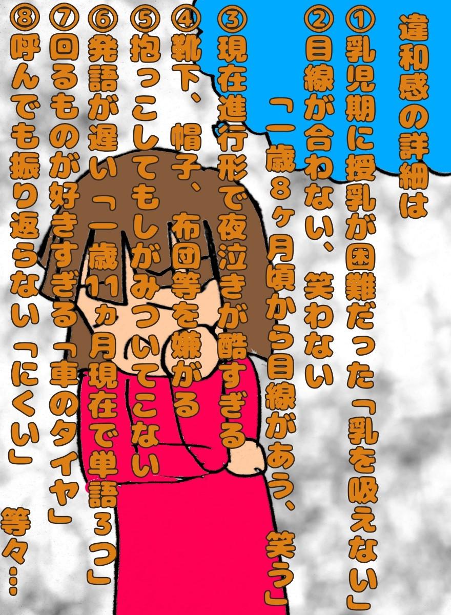 f:id:abamogeteru:20200118010610j:plain