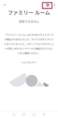f:id:abarenbo-ikuji:20191020022642j:plain