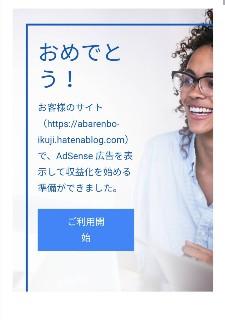 f:id:abarenbo-ikuji:20191023164710j:image