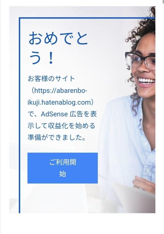 f:id:abarenbo-ikuji:20191207145641j:plain