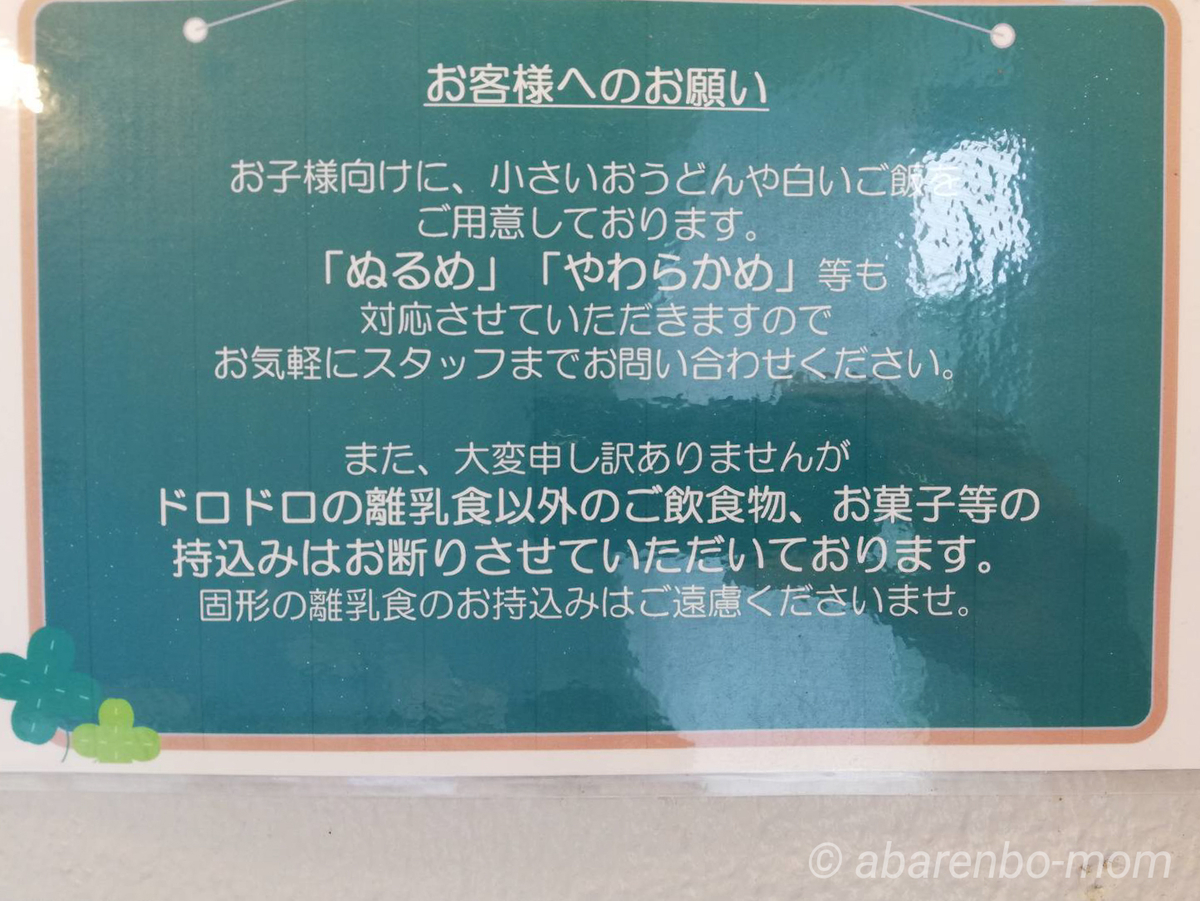 f:id:abarenbo-ikuji:20191211113232j:plain