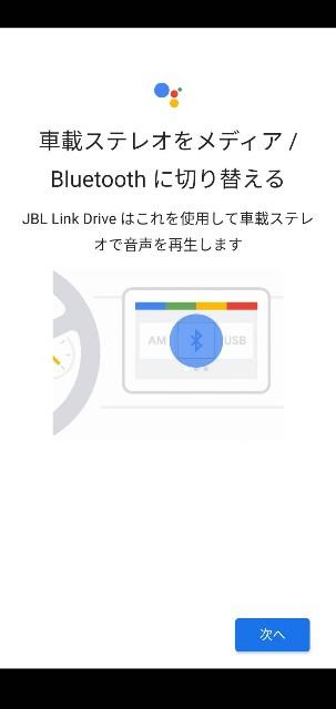 f:id:abarenbo-ikuji:20200123233119j:image