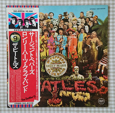 サージェント・ペパーズ・ロンリー・ハーツ・クラブ・バンドのレコードジャケット