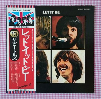 Let It Be(レット・イット・ビーのレコードジャケット)