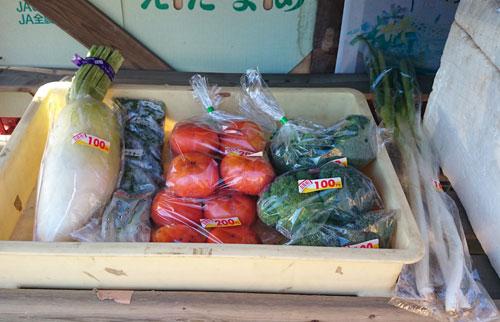 販売されている野菜