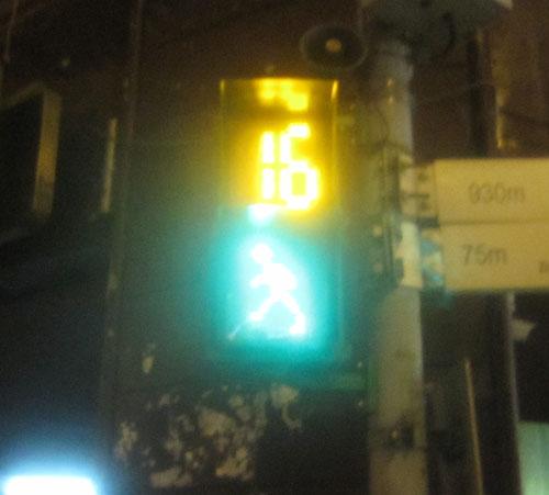台湾の台湾の信号機