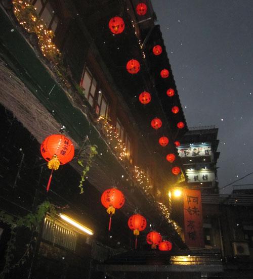 九份(きゅうふん)の赤提灯