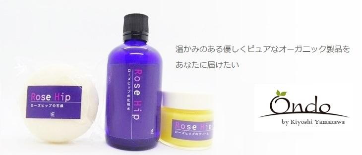 f:id:abc-organic:20180721221441j:plain