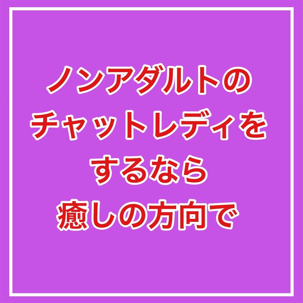f:id:abc0410abc:20200526184923j:image