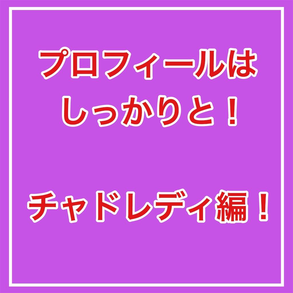 f:id:abc0410abc:20200526190159j:image