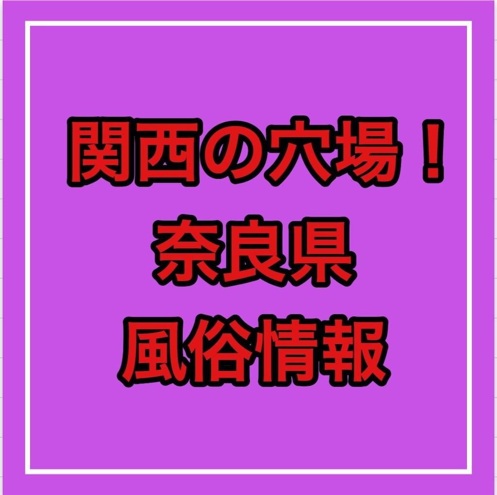 f:id:abc0410abc:20200526193326j:image