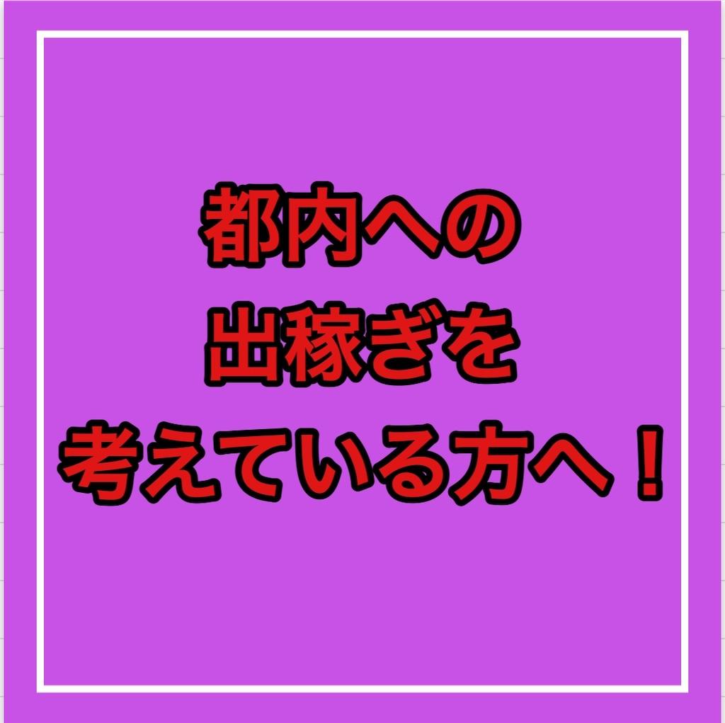 f:id:abc0410abc:20200526194244j:image