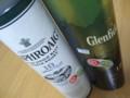 [酒]ラフロイグルとグレンフィディック