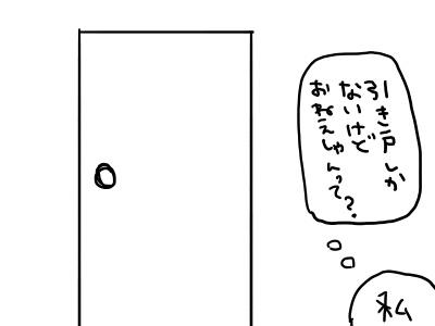 f:id:abcc421:20170219014737j:plain