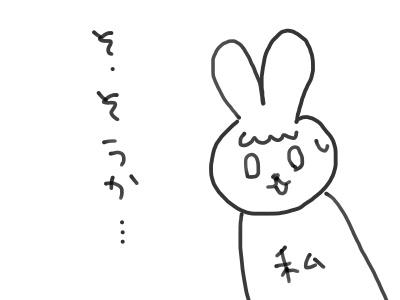 f:id:abcc421:20170407101926j:plain