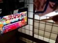 [オタク]【太鼓の達人 決定版】万戈イム-ーノ十(成仏2000) クリア