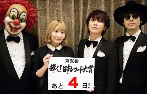 音楽】SEKAINOOWARI☆5曲選!!ラ...
